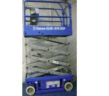 used genie scissor lift